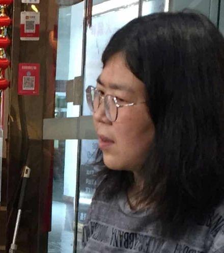 7yww1e zhang zhang wuhan x220