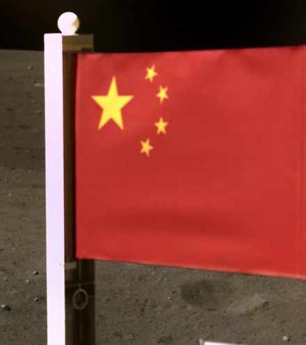 Wwkquc china flag on moon x220