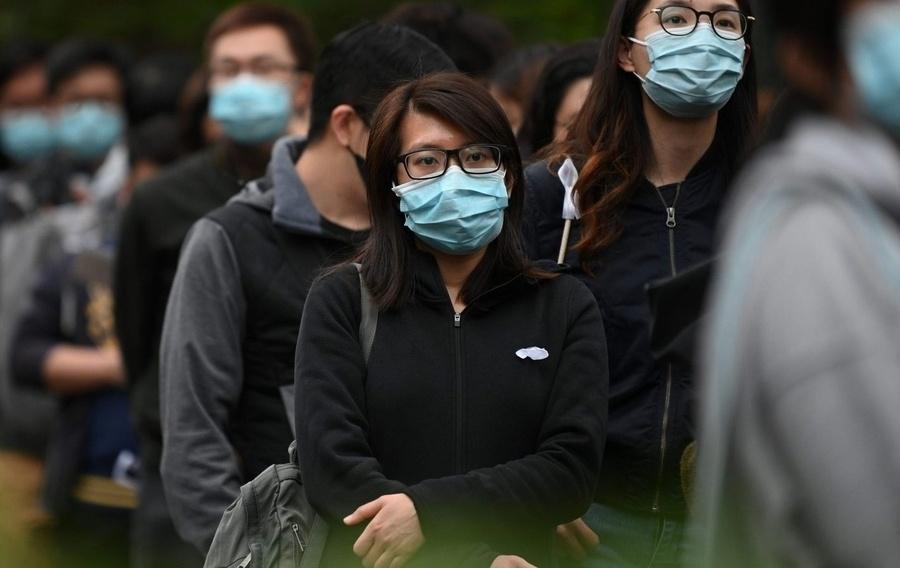 753ee7 hong kong mask h450