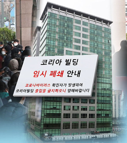 52843a seoul call center x220
