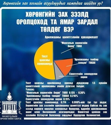 E8627a img 20200319 wa0002 x220