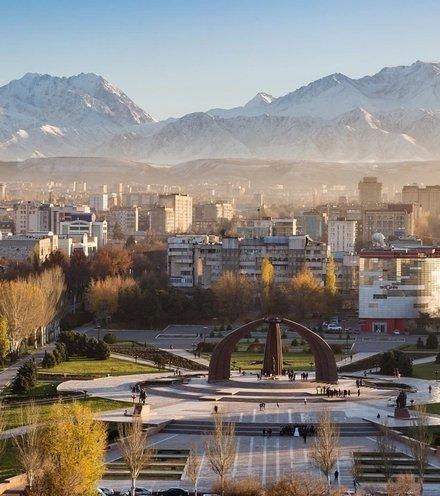 B540de bishkek city x220