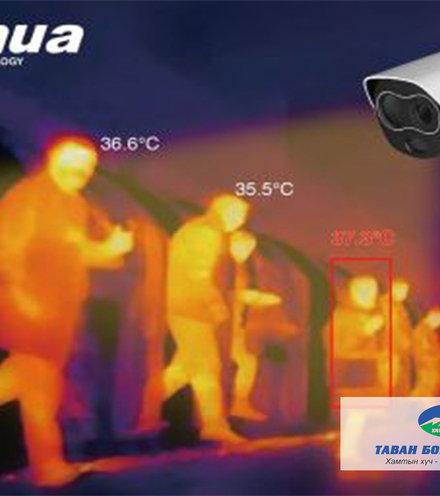 Bc0a3b dahua thermal camera x220