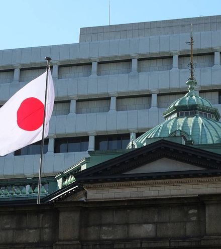 Ukbyoh the bank of japan in tokyo x220