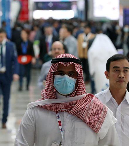 Lcc00y qatar face mask x220