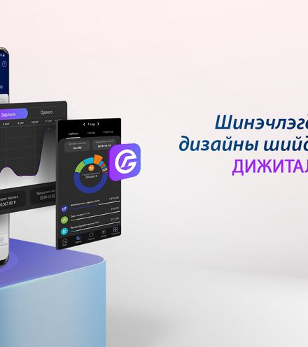 Wlzt7m mobile bank banner x220