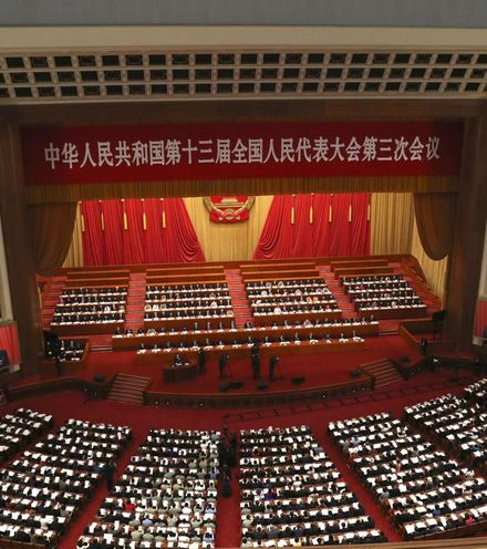 Ia6mxu china national congress x220