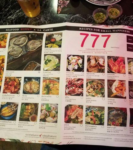 Ipwzml thai food restaurant x220