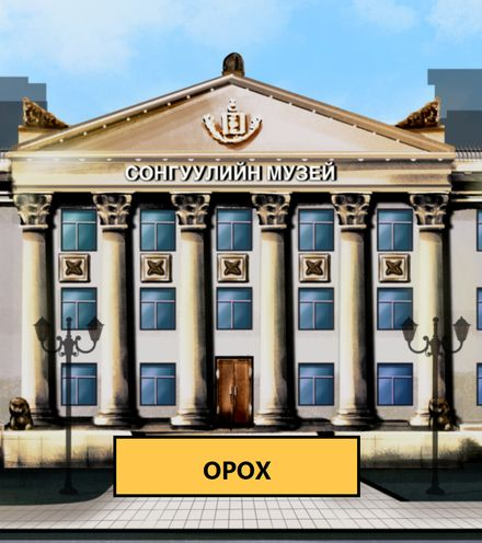 Osgx77 election museum 1 x220