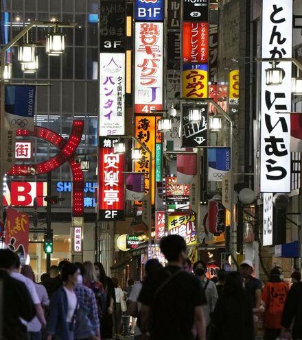 Ep88p1 japan night life x220