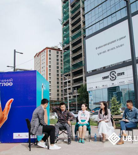 Khwxng day1 uglooo heleltsuuleg live ulaanbaatar 2020 sunikophoto ublife 2000px 13 x220