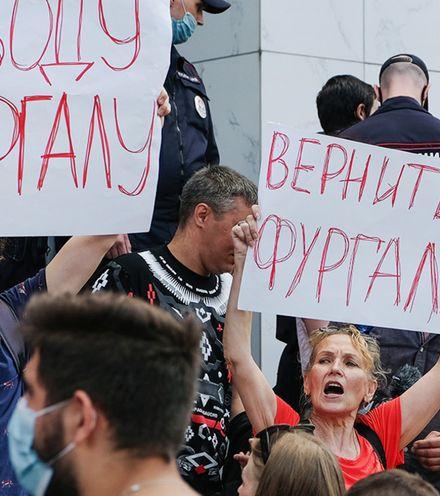 Rfi5zl khabarovsk protest 0 x220