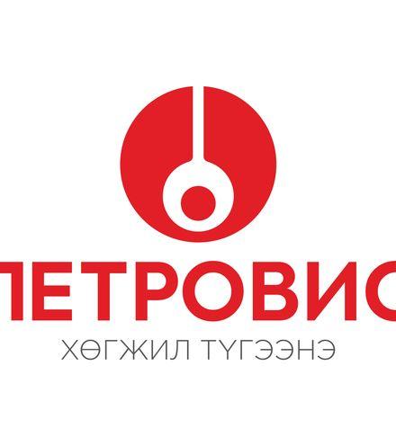 S1gieb petrovis logos 02 x220
