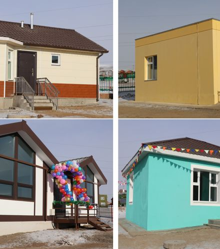 64r3so giz houses x220