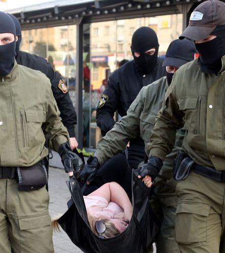 9krlpo belarusian police x220