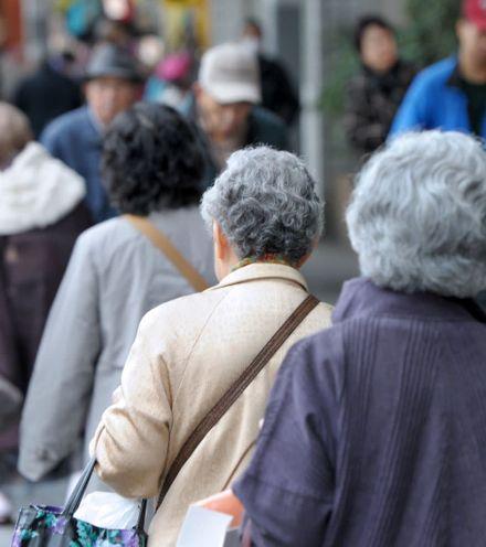 Eym8ae japan elderly population x220