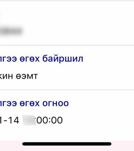 3oxdt3 5555555555555555555 x220