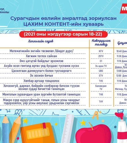 Ty6x70 139491861 900621274100321 3916591207574504153 o x220
