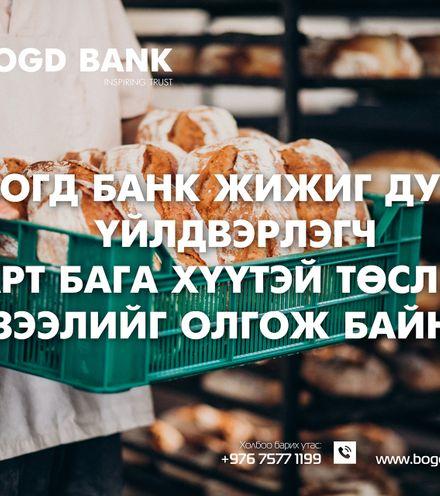 Aqi83n bread baking industry tasty pastry x220