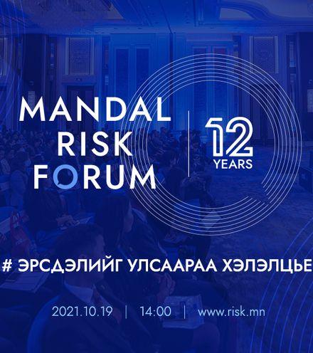 Ba9tvp mrf risk forum x220