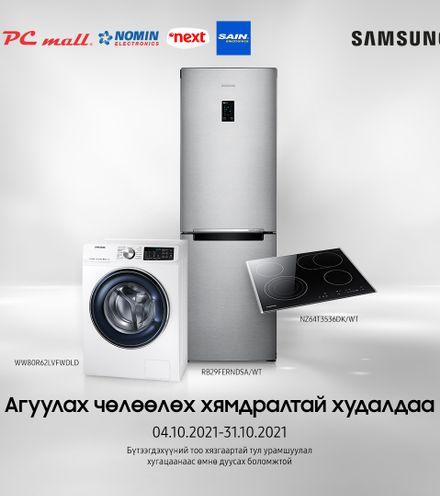 Exbnqz partners 1080x1080 051021 1 x220