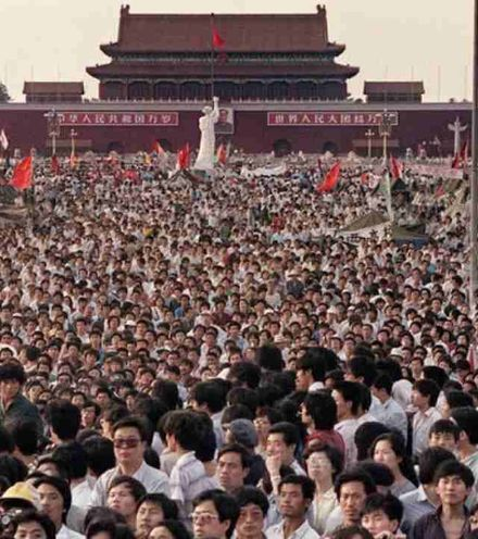 Ezp95a china population x220