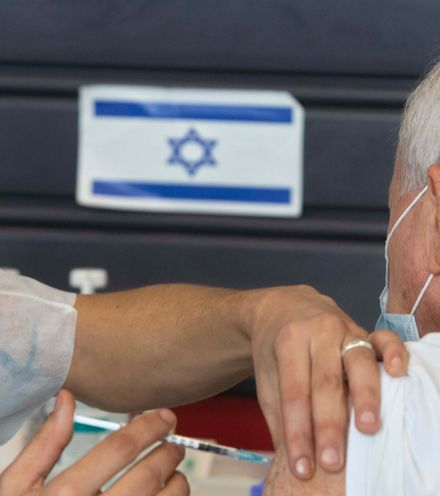 6uncu1 israel vaccination x220