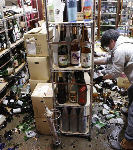 O8um4o earthquake japan 2021 feb x220