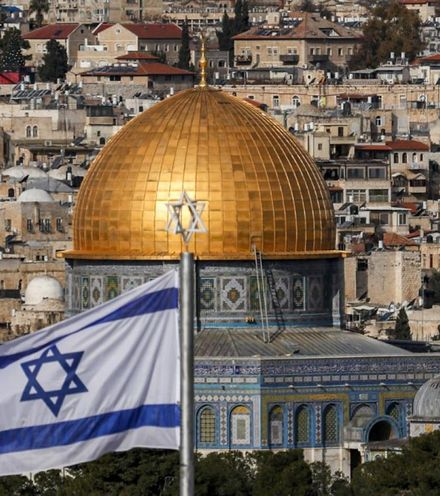 2dbk2o israel flag jerusalem x220