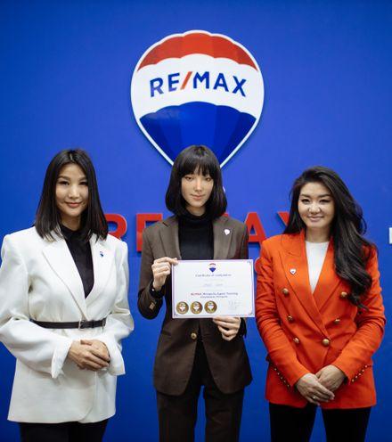 Sn2r8e remax 03 00000  x220