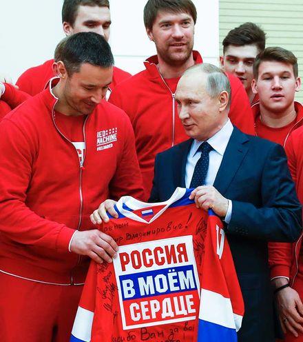 Pl8z40 russian olympic team x220
