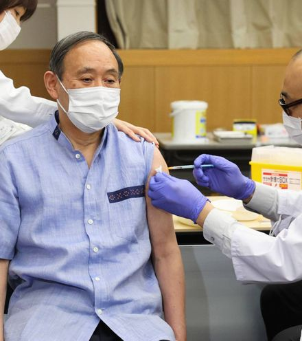 7bt8iv suga vaccination x220