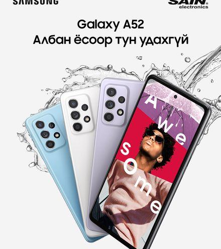 Pquii8 galaxy a52 product kv 1p edited x220