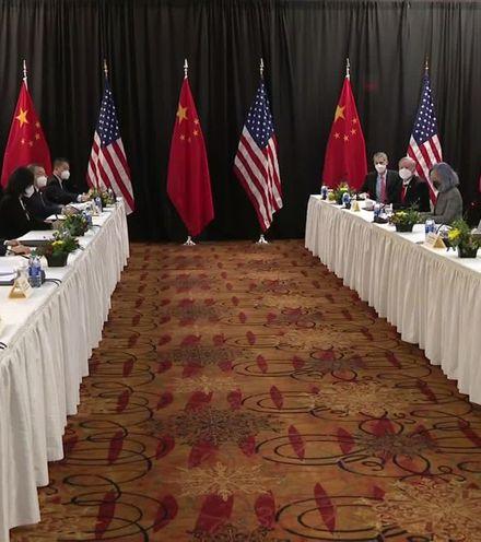 1r9ahu anckorage meeting usa china x220