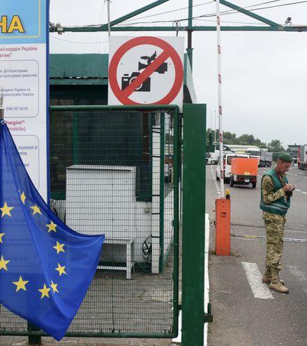 Reicyx ukraine eu border x220