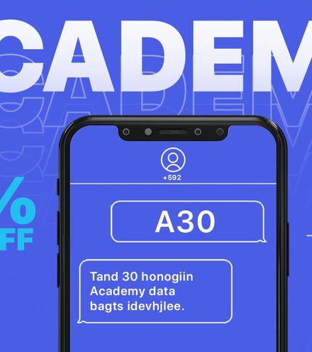 Ri4yyi academy pack news x220