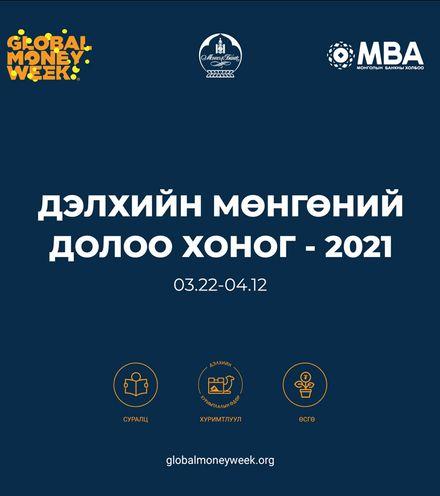 Ik9lnb mba poster 1 x220