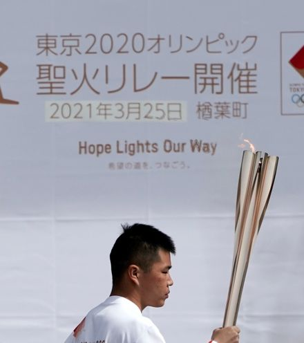 Ca4bof tokyo 2020 torch relay x220