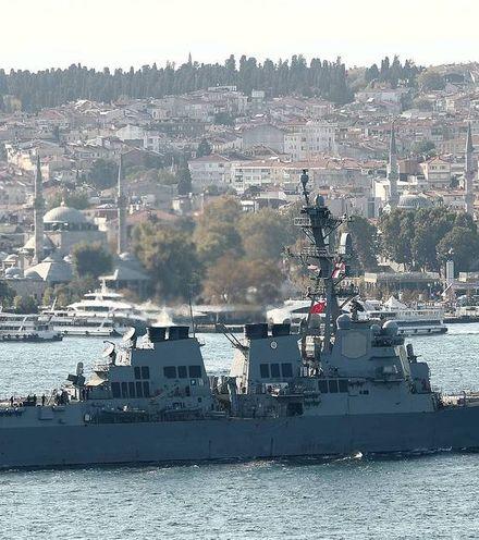 Mndweb us navy bosporus strait x220