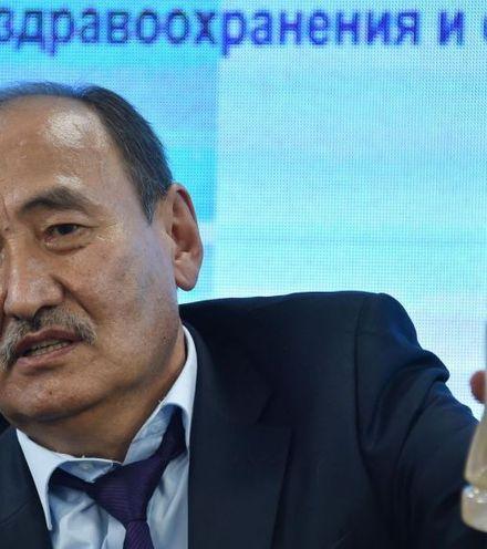 Jrn20j kyrgyz aconite root x220