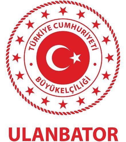 T4umrv logo turk1 x220