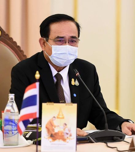 Afmro6 thai pm with mask x220
