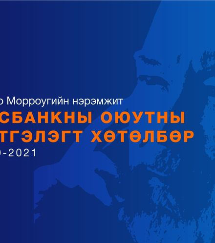 Xv8d2j petter morrow 2021 x220