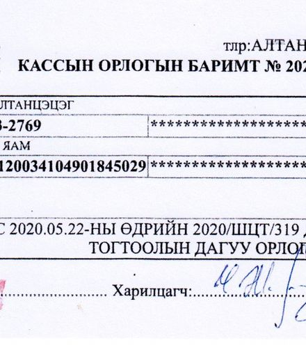 Ihp367 c2af8c6077002d7a2fbf9a84932125c9 x220