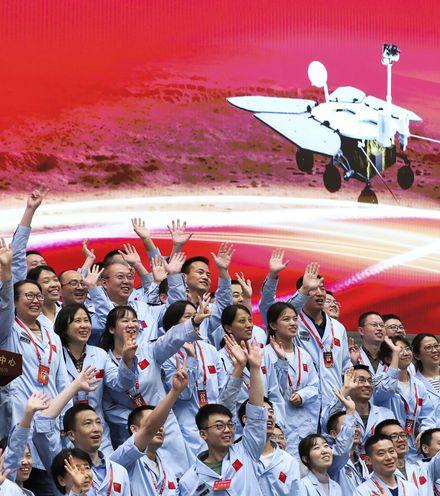 0ed41u china mars landing x220