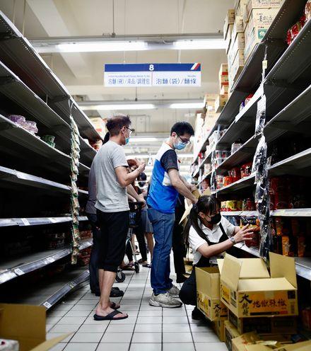 Geicno taiwan outbreak x220