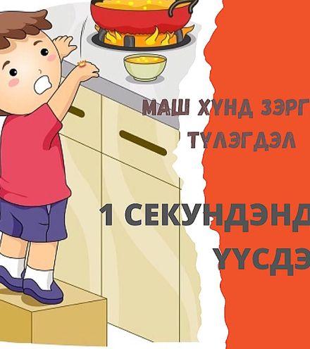 8lciet 187990150 301190961493463 3313042527007954547 n x220