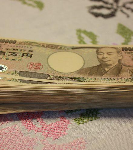 Mgxyek japanese yen x220