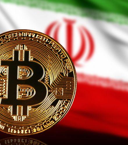 25exfn bitcoin iran x220