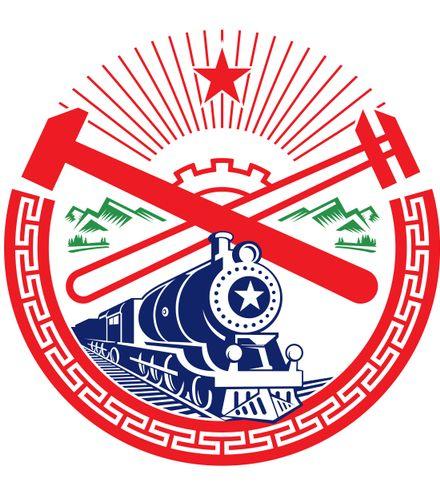 1bybg3 ubtz shuud ashiglakh logo4 copy x220